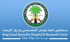 King Faisal Specialist Hospital and Research Center